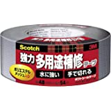 3M 強力多用途補修テープ ダクトシールテープ 48mm幅×54m DUCT-54