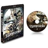 15ミニッツ・ウォー[Blu-ray](特典なし)