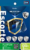 Kenko 液晶保護フィルム 液晶プロテクター Escorte FUJIFILM X-Pro3用 硬度9H 撥水・撥油コーティング バブルレス加工 KLPE-FXPRO3