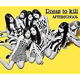 Dress to kill