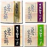 【豆の文志郎】 納豆 4個入り イトツケセット 北海道洞爺湖サミットの朝食で採用された 納豆 ギフト ごはんのお供
