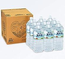 三得利 天然水(南阿尔卑斯) 2L
