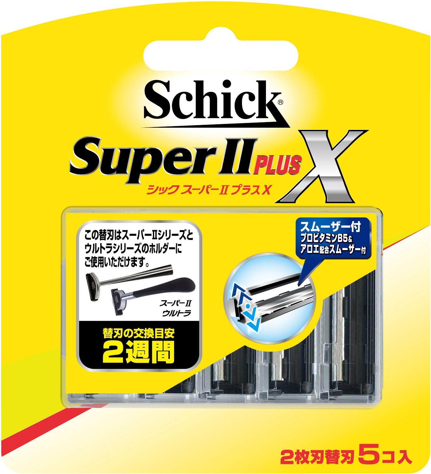 香港 シック スーパー2プラスX替刃 5個 [2443]