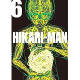 HIKARIーMAN (6) (ビッグコミックススペシャル)