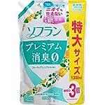【大容量】ソフラン プレミアム消臭 柔軟剤 フルーティグリーンアロマの香り 詰め替え 1350ml