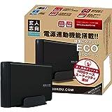 玄人志向 HDDケース(マットブラック) 3.5型対応 USB3.0接続 電源連動機能付きで消し忘れを防止/玄人志向オリジナルハードディスクケースユーティリティ付き GW3.5AA-SUP3/MB