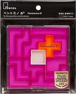 プラパズル ペントミノ 8