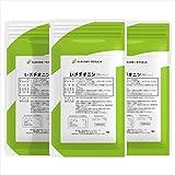 メチオニンサプリ 国内製造のアミノ酸使用、L-メチオニン(ビタミンB6入り) 90日分(180カプセル)