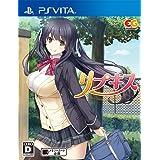 リプキス 通常版 - PS Vita