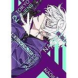 東京エイリアンズ(2) (Gファンタジーコミックス)