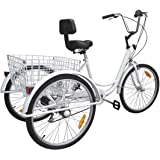 Areyourshop 24 inches 7-Speed Adult 3-Wheel Tricycle Cruise Bike Bicycle with Basket