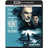 レッド・オクトーバーを追え! (4K ULTRA HD + Blu-rayセット)[4K ULTRA HD + Blu-ray]