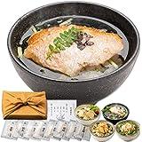 高級 お茶漬け ギフトセット 雅 (みやび) 8食( のどぐろ 金目鯛 銀鮭 ずわい蟹 帆立 ) 恵み茶屋 premium gift