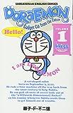 ドラえもん Doraemon ― Gadget cat from the future (Volume 1) Shoga…