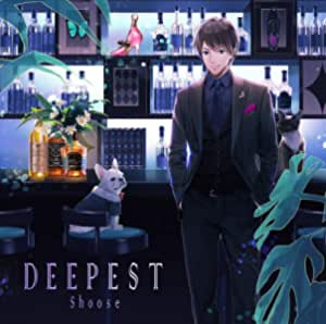 【Amazon.co.jp限定】DEEPEST[通常盤](デカジャケット・通常盤バージョン付き)