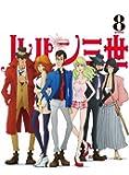 ルパン三世 PART IV Vol.8 [DVD]