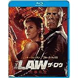THE LAW 刑事の掟(BD) [Blu-ray]