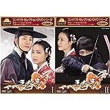 コンパクトセレクション 王女の男 DVDBOX 全2巻セット【NHKスクエア限定商品】