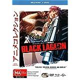 Black Lagoon: Complete Season 1 (Blu-ray + DVD)