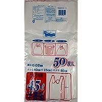 日本技研工業 暮らしのべんり学 レジ袋 とって付き 半透明 45L 厚さ0.02mm 結びやすく持ち運びやすい 厚くて丈…