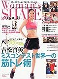 Woman's SHAPE & Sports (ウーマンズシェイプアンドスポーツ) 2012年 12月号 [雑誌]