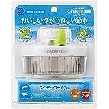 クリタック 高性能小型浄水器 クリピーレNX5 グリーン REN5G-3064 030647