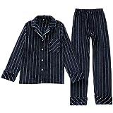 KumiJP ルームウェア ストライプ キッズ パジャマ 男女兼用 寝間着 裹起毛 上下セット おしゃれ 長袖 トップス もこもこ メンズ レディース