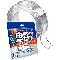 鬼ピタ 両面テープ 魔法のテープ 超強力 1m 保管できる はがせる 魔法 日本ブランド[正規品] 強力 両面 テープ…