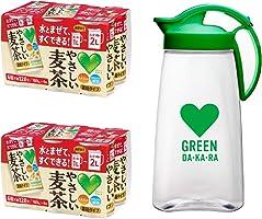 【Amazon.co.jp 限定】オリジナルポット付 サントリー GREEN DA・KA・RAやさしい麦茶 濃縮タイプ ノンカフェイン 180g×12本