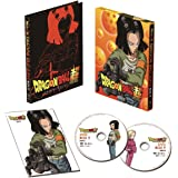 ドラゴンボール超 DVD BOX9