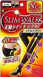 ピップ スリムウォーク (SLIM WALK) 美脚タイツ あったか満足 ストレスフリー L~LLサイズ ブラック おそ…