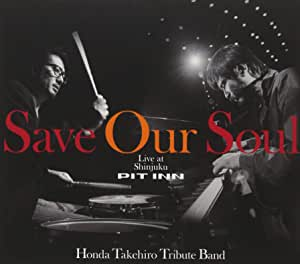 SAVE OUR SOUL 本田竹広TRIBUTE BAND Live at Shinjuku PIT INN