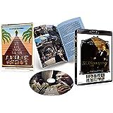 地中海殺人事件 [Blu-ray]