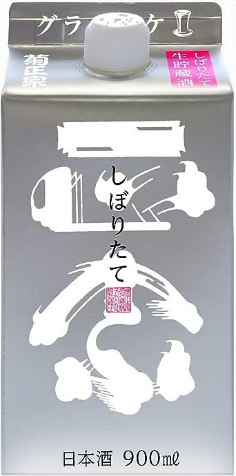 菊正宗 しぼりたてギンパック [ 日本酒 兵庫県 900ml ]