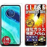【2枚セット】【Seven seas】Motorola MOTO G8 ガラスフィルム 液晶保護フィルム 液晶ガラスフィルム 強化ガラス 国産旭硝子素材 耐指紋 撥油性 表面硬度 9H 0.33mmのガラスを採用 2.5D ラウンドエッジ加工