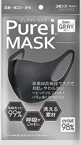 ピュアアイマスク(グレイ)3枚入り レギュラーサイズ