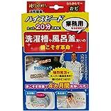 風呂釜 や 洗濯槽 洗いの 「 根こそぎ革命 」 業務用 カビ取り洗浄剤×4個