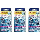[セット品]トップ スーパーナノックス(NANOX) ワンパック 3個セット