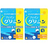 ファイン グリシン3000&テアニン200 グリシン 3000mg テアニン 200 mg 国内生産 (3.3g×30包)×2個セット