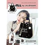 JILL by JILLSTUART 2WAY FLOWER SHOULDER BAG BOOK (ブランドブック)