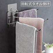 タオルラックホルダー 壁掛けタオルホルダー タオル掛け タオル収納 浴室用タオルラックホルダー