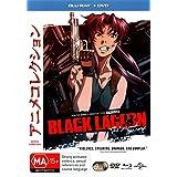 Black Lagoon: Complete Season 2 (Blu-ray + DVD)