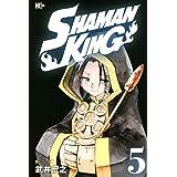 SHAMAN KING(5) (マガジンエッジKC)
