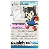 CYBER・コードフリーク typeII (PSP-1000/2000用)