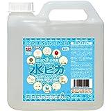 アルカリ電解水クリーナー 水ピカ 2L