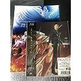 機動戦士ガンダム 閃光のハサウェイ 劇場版 特装版 ブルーレイ BD + 豪華版パンフレット