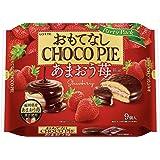 ロッテ おもてなし チョコパイ パーティーパック あまおう苺 いちご 9個入 ×1袋