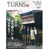 TURNS(ターンズ) 2014年1月号 VOL.7