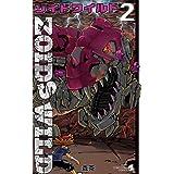 ゾイド ワイルド (2) (てんとう虫コミックス)