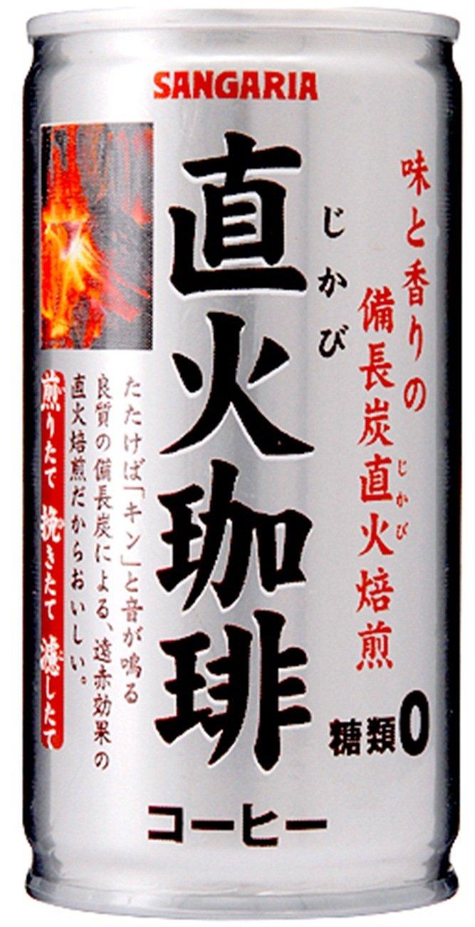 サンガリア 直火珈琲 糖類ゼロ 缶 185mlx30本